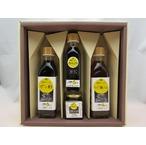 セット6(愛南ゴールドシリーズ)茶色の箱